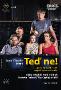 Ted_ne_plakat